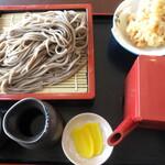 赤ひげ さくら家 - 料理写真:下足天もり:700円/2020年2月