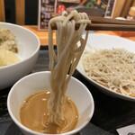 ISOGAMI FRY BAR - 細麺
