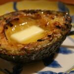 炭火串焼 そら - アボカドバター醤油