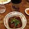 Suginoko - 料理写真:どて煮