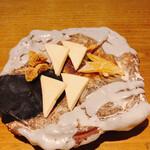 炭焼笑店 陽 - クリームチーズの塩麹漬け ¥480