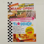 12648001 - 4月16日オープンの福島店のチラシ(表)