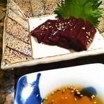 大成園 - レバ刺しが食べたかった(*^o^*)