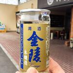 中野うどん学校 - 金陵 讃岐の銘酒