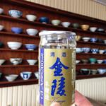 中野うどん学校 - 香川県の観光地のひとつ