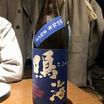野崎屋 - 鳴海 特別純米【青】