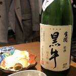 野崎屋 - 黒牛 純米しぼりたて