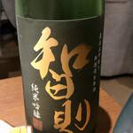 野崎屋 - 智則 純米吟醸 中取 無濾過生原酒