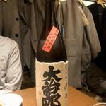 野崎屋 - 大治郎 2018年純米吟醸生酒