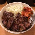 丼やまの - ハラミ丼(790円)