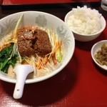 紫苑 - 四川担担麺