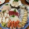 ぴんぽん - 料理写真:お刺身盛り合わせ