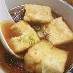 ぴんぽん - 揚げ出し豆腐