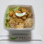 彩菜ダイニング Y's kitchen - 料理写真:なごみ弁当