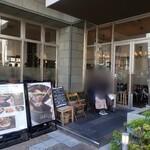 洋食屋 神戸デュシャン -