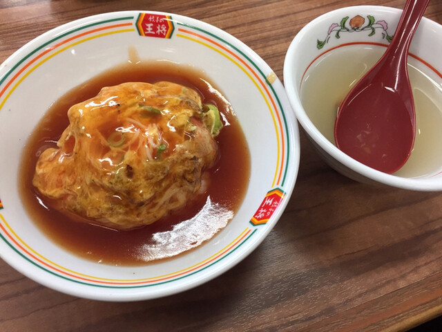 餃子 の 王将 浜松