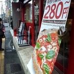 ピザレボ - この「280円」とピザの写真が目印。