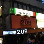 シブヤバル209 -