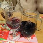 ガスト - デカンタワイン(赤)(500ml)439円