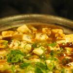 日若屋 - チーズマーボー豆腐