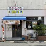マディナ ハラル レストラン - こちらがレストランの入り口