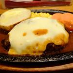 "Tokachi - ""牛肉のチーズハンバーグ"""