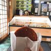津久司蒲鉾 - 料理写真:フィッシュカツ 108円