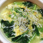 まっちゃげ - シェフの気まぐれスープ