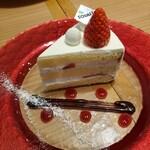 グリルレストラン&スイーツカフェ スコール - ショートケーキ