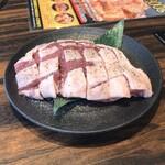 Jingisukankirishima - 霧島連山。             美味し。