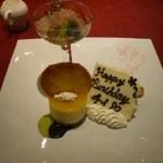 グロッタ デッラ モーレ - 最初の来た時のバースデーケーキ