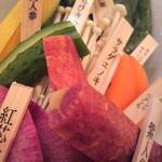 丸五水産 築地青果 - そのまんまこだわり野菜いろいろ 580円