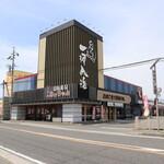 グルメ回転寿司 三代目江戸前あっちゃん - メイン写真: