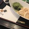 憩和井 - 料理写真: