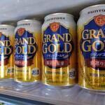 食品館イトー - ドリンク写真:グランドゴールドは人気品!