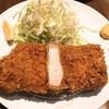 富士喜 - 料理写真:ロースとんかつ厚切りで(岩中豚)
