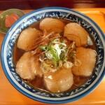 高砂中華そば - チャーシュー麺(並)(780円)