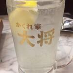 居酒屋大将別館 - レモンサワー