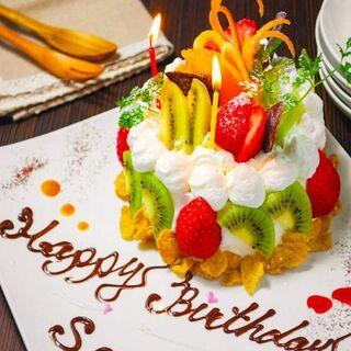 誕生日・記念日はデザートプレートを無料プレゼント!