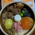 峠の釜めし本舗 おぎのや - 峠の釜めし ¥1101(税込み)