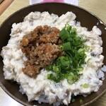 126548705 - 豆腐丼