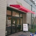 ベニヤ キッチン -