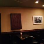 Bar & dining guzu -