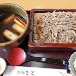 そば処さと - 料理写真:そば処さと(鴨せいろ 1,120円)