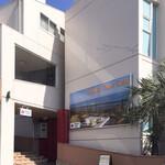 メイプル・カフェ - 店入り口