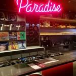 Paradise Lounge -