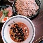 12657274 - 黒つけ麺+中盛(クーポン)
