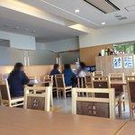 レストラン北海 -