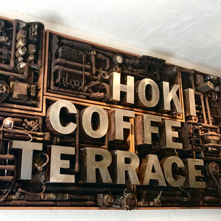 HOKI COFFEE TERRACE - 入口オブジェ