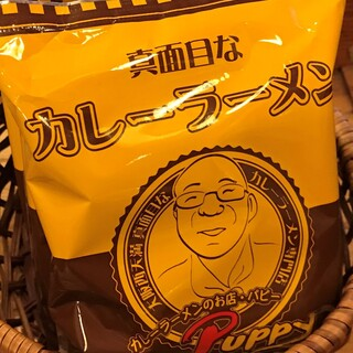 """""""パピちけっ!""""を集めてオリジナルインスタント麺をもらおう!"""
